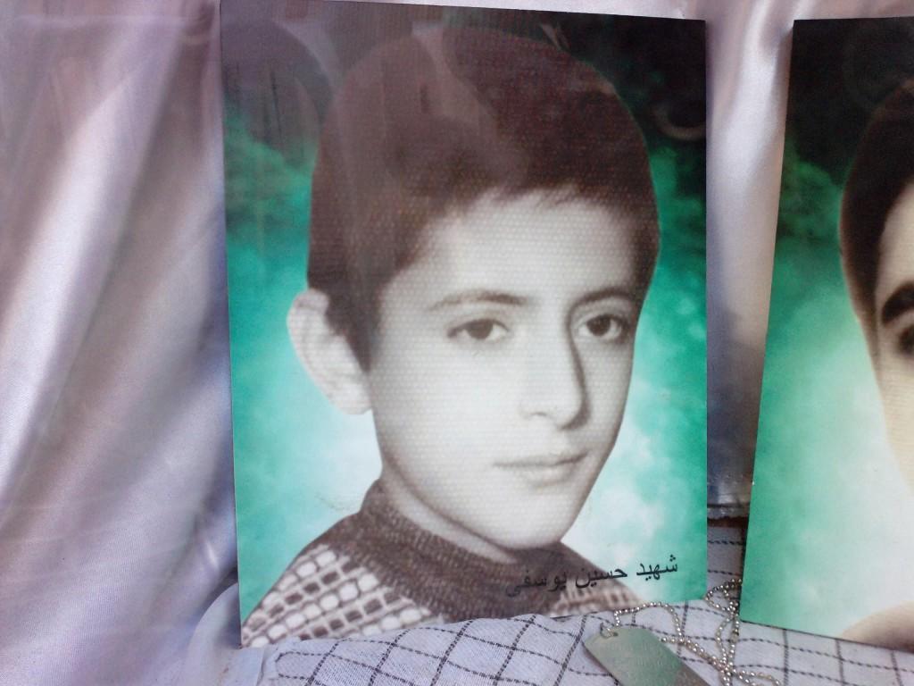 شهید کوچولو حسین آقای یوسفی